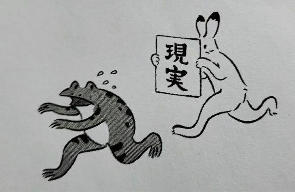 阪神8Rの岩田康誠の落馬八百長ですか?