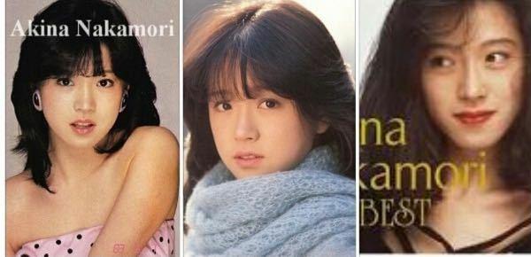 気が早いですが、来年2022年に中森明菜さんがデビュー40周年記念ベストアルバムを発売するとしたら、皆様は、どんな曲を収録して欲しいですか?全30曲入りとして、曲名を教えてください。 . 収録曲は、シングルの曲、カップリング曲、アルバム曲から選んでください。ただし、カバーアルバムの曲は除きます。 では、よろしくお願いいたします。 シングル一覧 http://www5f.biglobe....