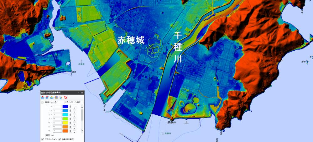 いい湯だな!アハハン!~ ここは上州~伊香保(いかほ)の湯♪ 温泉と関係して兵庫県の赤穂(あかほ)の地名由来について考えています。 私、猿田彦の故郷の大隅半島では、温泉を「有(あり)」と謂っているようです。 だから、九州に見られる有(あり)の地名は温泉や東向きに関係するのでは?と思っています。 兵庫県の有馬(ありま)温泉もこの流れかな? そこで、お伺いします。 赤穂(あかほ)の地名由来は「...