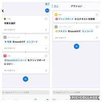 iPhone12mini、最新iOSでの、ショートカットについての質問です iPhone12mini、最新iOSでの、 ショートカットについての質問です あるきっかけ(停電力モードや、充電した時、ダークモードに変更した時など)で壁紙...
