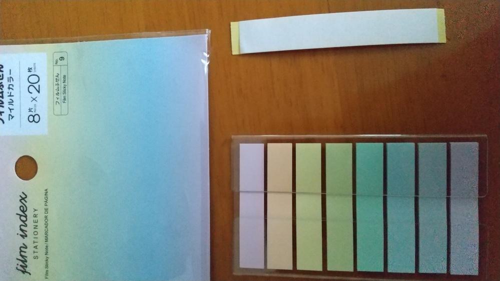 100均で買った付箋です この右上の両面テープ?みたいなのって 何に使うんですか
