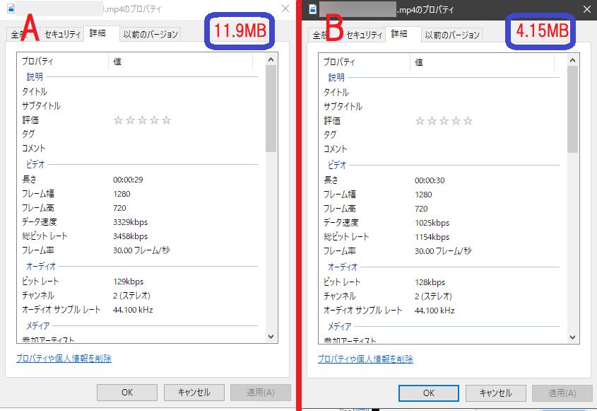2つの動画(AとB)を再生すると。 添付画像の動画のプロパティですが、Aの方が荒い?雑?でBの方が奇麗でスムーズ?です。 AとBの動画のプロパティを比べると A)1280*720 3329kbps 30フレーム 129kbps 2 44.100kHz B) 1280-720 1025kbps 30フレーム 128kbps 2 44.100kHz ※両方ともMP4ファイルです。 オーディオプ...