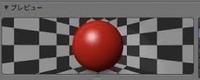 blender 2.83のeeveeで オブジェクト自体の影を薄くする方法はありますか? ↓拾ってきたやつなんで画面は2.83ではないですがプレビューでいうと丸の右側の黒くなってるとこです。