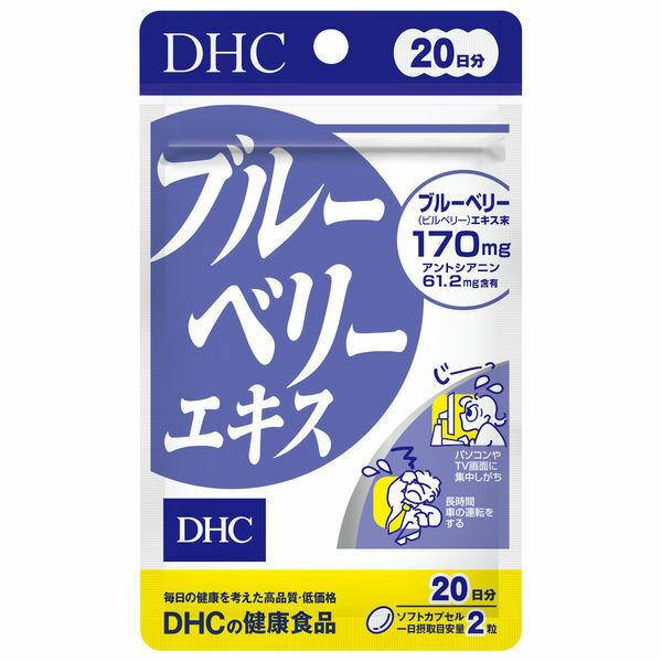 なぜDHC商品の不買運動がおきないのですか。 ・・・・・・・・・・・・・・ DHCの会長が在日朝鮮人への差別が止まりませんが。 なぜ誰も差別に抗議してDHCの不買運動にならないのですか。