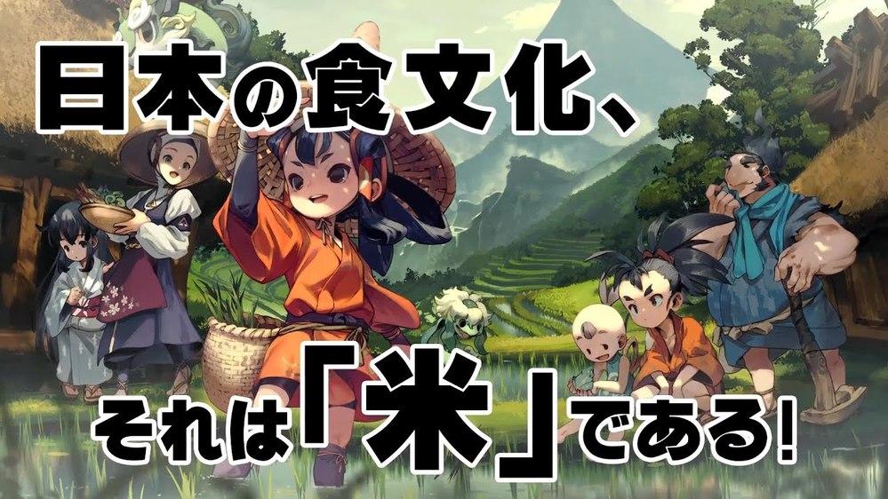 日本文化をゲームやアニメとして世界に発信できるって、強みですか? . 世界にはおよそ200もの国家がありますよね、もちろん、その国ごとの文化や歴史があります。 ただ、一般人には大半の小さめの国...