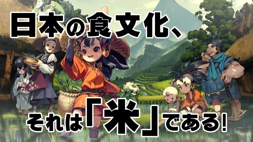 日本文化をゲームやアニメとして世界に発信できるって、強みですか? . 世界にはおよそ200もの国家がありますよね、もちろん、その国ごとの文化や歴史があります。 ただ、一般人には大半の小さめの国々の詳しい歴史や独自文化まではわかりにくいですよね。 ですが、日本の娯楽作品であるゲームやアニメやコミックは良質であるために、世界中でプレイ視聴されていると聞きました。 その無数のゲームやアニメや...