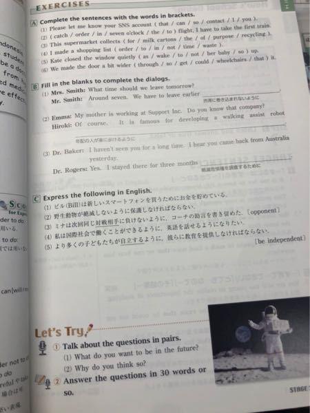 DUAL SCOPE2のUnit14の答え教えてください! 46ページですお願いします!