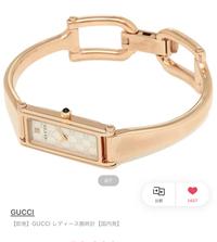 このタイプの腕時計は時計屋さんで腕周りを小さくすることができますかね?