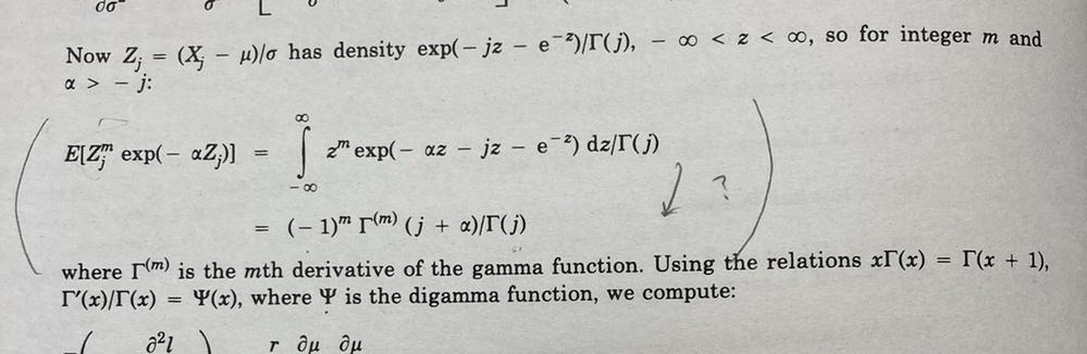 カッコ内の期待値のガンマ関数の積分の導出が分かりません。 わかる方教えて頂けませんか、お願い致します。