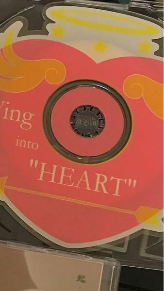 多分20年くらい前と思いますが、この音楽用CD-Rもう廃盤ですよね? ハートの形をした 「Wing into HEART」 というCD-Rです。 どこのメーカーさんかも不明です。 出来れば手に入れたかったのですが…