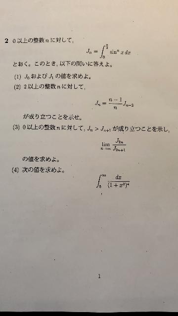 (3)の極限を求めるところからわからないので教えていただきたいです。