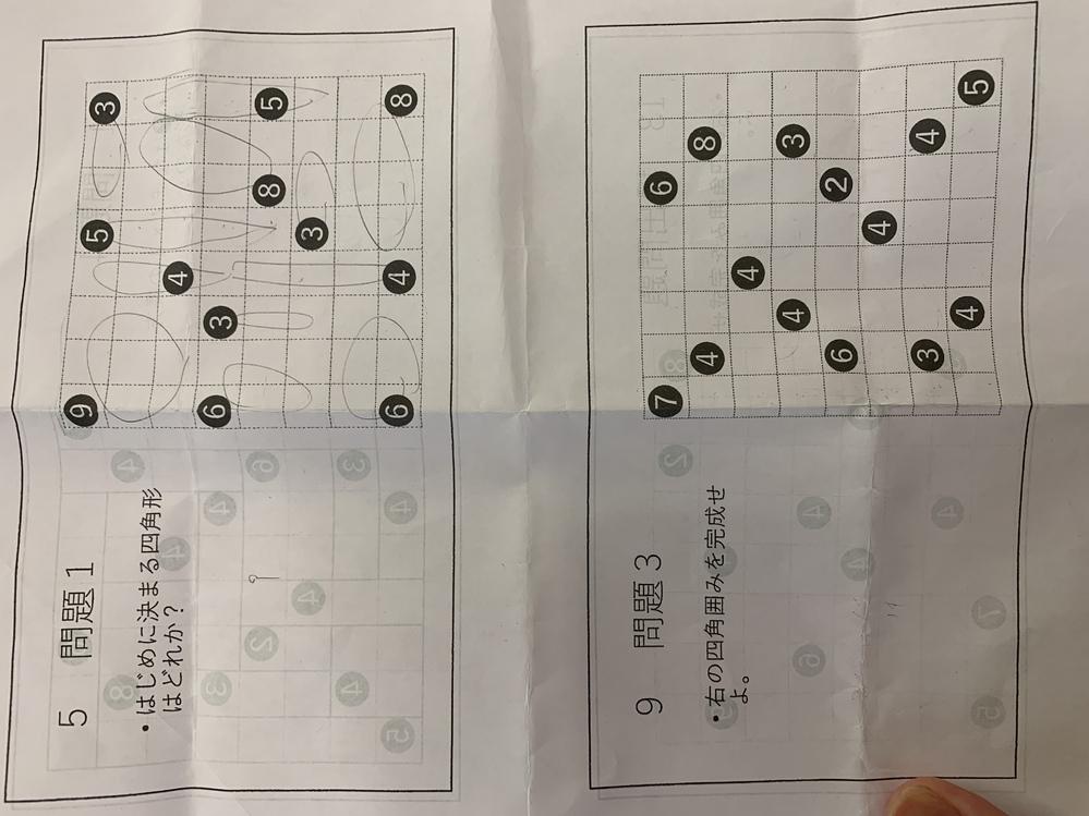 問題1のように、8×8のマスの中に黒い数字の分の長方形か正方形の四角形を作れという問題です。 ❹と書いてあったら、2×2、1×4とマスを埋めてください。 ❺の場合は、1×5のみです。 2×2+1...