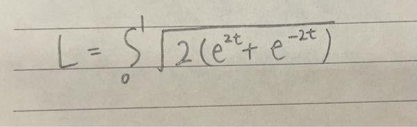 数学です。 解き方が分かりません。教えて下さい。 よろしくお願いします。