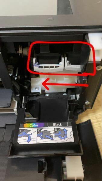 インクの交換をしたいのですが、、 インクの交換をしたく、無知な私ですがプリンタの写真を電気屋の店員さんに見せ、インクを購入することろまではうまくいきました。YouTubeで見ながら交換を進めようとした矢先、赤で囲った部分が内側に移動してきません。YouTubeではインクカートリッジ?全体が見えるところまで赤の矢印の方向にポンっと移動してきてたのですが、、 また固定レバーを下まで押し込んでもイ...