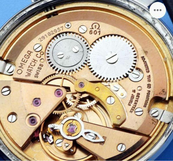 今回、デザインが気に入ってオメガのシーマスター600を購入しました。 添付写真が付いてきたのでが、製造年度とか時計の歴史を知っていらっしゃる方が居れば御教え下さい。 デザインが本当に気に入ったので長く愛用しようと思ってます。