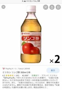 りんご酢洗顔は、ミツカンのりんご酢でもいいのでしょうか?