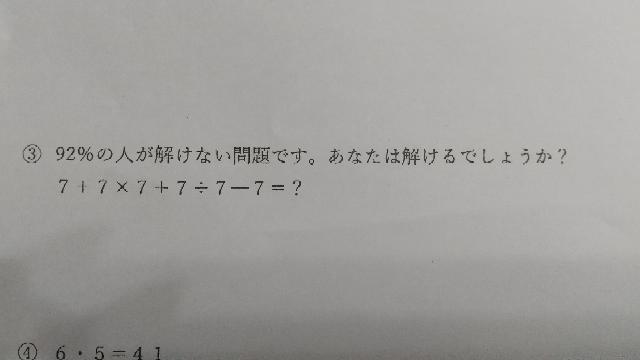 中2です。この数学の問題を教えてください!なるべく早めにお願いします!