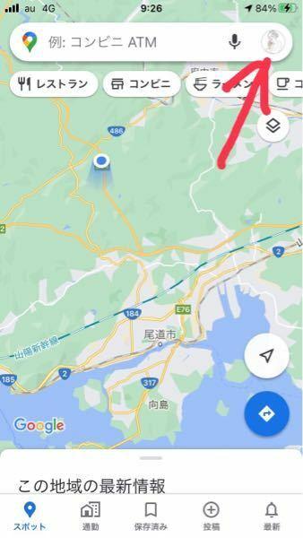 写真の右上は何かのアカウントを表してますか?どんな時に右上の様なマークが出るのかも知りたいです。ちなみにこの地図のアプリ名がわかれば教えて下さい。