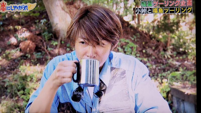 どんな茶葉の飲み物が好きですか?