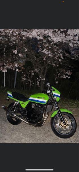 このバイクの車種、排気量分かりますか?