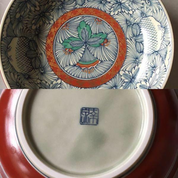 このお皿は九谷焼でしょうか? 有田焼でしょうか? 裏印の字が読める方教えてください。