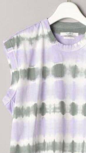タイダイ染め この柄模様はどういう風に染めたら良いですか? 宜しくお願いします。