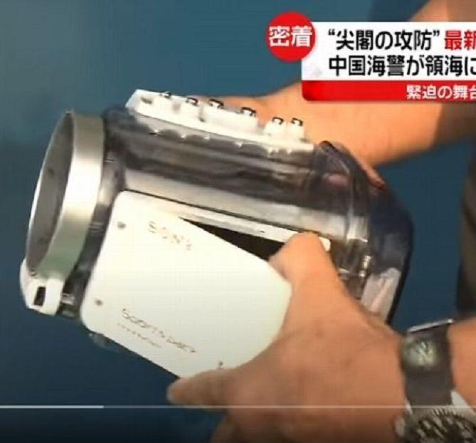 """添付画像のビデオカメラの防水ケースは、おおよそいくらぐらいするものなのでしょうか。 使用用途は、荒れた海の海上で使います。 海水の水しぶきを浴びながら使います。 ・ ・ ■ 中国海警との""""にらみ..."""