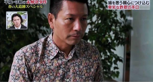 2021年4月11日にTBS系列で放送された、平成・令和未解決事件の、泉佐野の詐欺事件の再現VTRに出演されていた、主犯犯人役を演じられていた男性俳優のお名前を誰かご存知ないでしょうか?