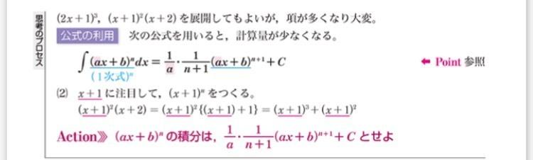 高3です、この公式って受験のために覚えていた方がいいですか? あと、重ね重ね申し訳ないですが、この式の意味を教えて欲しいです…!