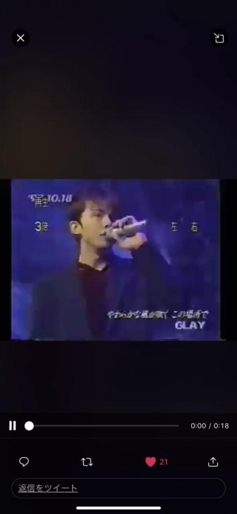 これは何の歌番組かわかりますか?DA PUMPがGLAYのhoweverを歌っています。