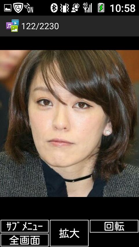 結婚前の【安倍昭恵】則ち【松崎昭恵】は、如何にもの顔TU-KA其なりの「お絵かき」顔なんで、巷には腐る程実在しそうですが、 よく似たA部位女王をご教示下さい。
