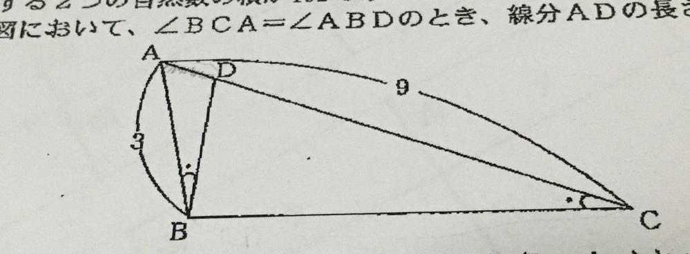画像の図において、角BCA=角ABDのとき、線分ADの長さは? 答えは1です. 詳しく解き方を教えてください。
