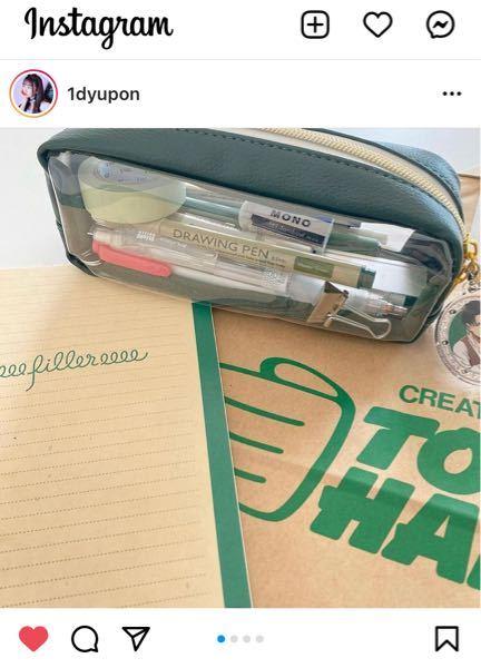 このゆーぽんちゃんのインスタに映っている筆箱はどこのか分かりますか?