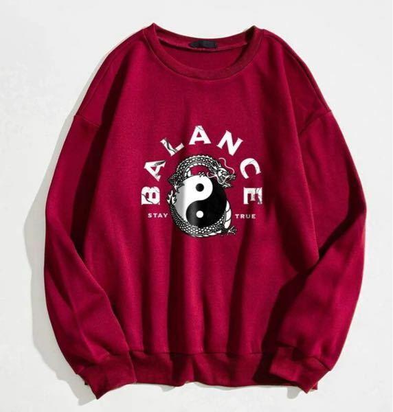 こちらの白と黒の丸のマークあると思うのですがブランドか何かですか? 分かる方いたら教えてください!
