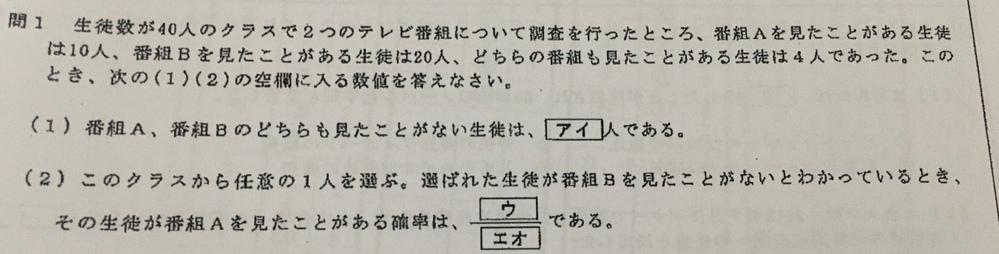 画像の問題2つについて解き方を教えてください。よろしくお願い致します