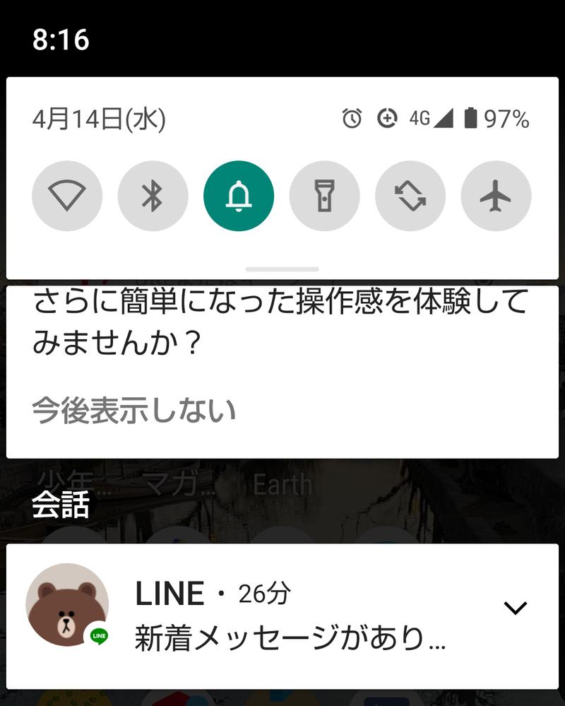 携帯電話(AQUOSsense5)のLINE(ライン)を使っていますが、画面の参照を見ると誰なのかわかりません… 設定を教えて下さい