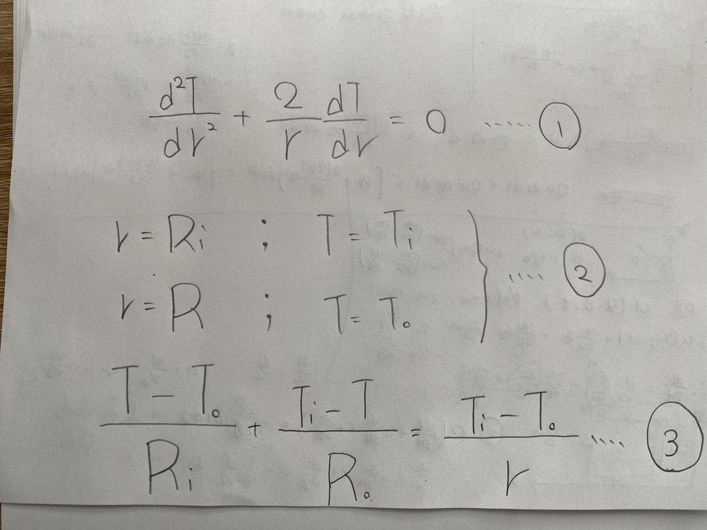 球殻内の熱伝導方程式の導き方がわかりません。 教科書には微小体積要素4πr^2drに関する熱収支より①式、また②の境界条件を用いることで③の温度分布が求まることを教えていただきたいです。