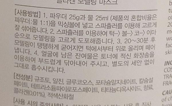 この韓国語の文章を日本語訳に直していただきたいです! 長いですがお願いします