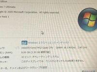 チ500 Windows7 PCが不必要になったので売りたいと考えていますが売値いくらくらいが相場でしょうか?いかんせん親から譲渡いただいた物なので何もわかりません。売る時にやるべきことの相場のご教授お願い致します 。