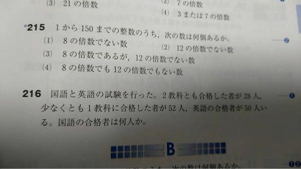 (4)だけおしえてください
