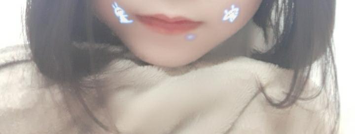 鼻より下だけを見て判断した場合この唇はブスですか?? スタンプのみをつけさせていただきました 輪郭を変えるや唇を太くしたり薄くする加工はしていません ⚠スタンプで口紅だけ付いています