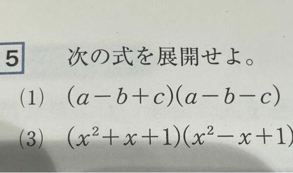 高校数学の問題です。 (3)の問題の解き方と答えを教えてください。 よろしくお願いします。