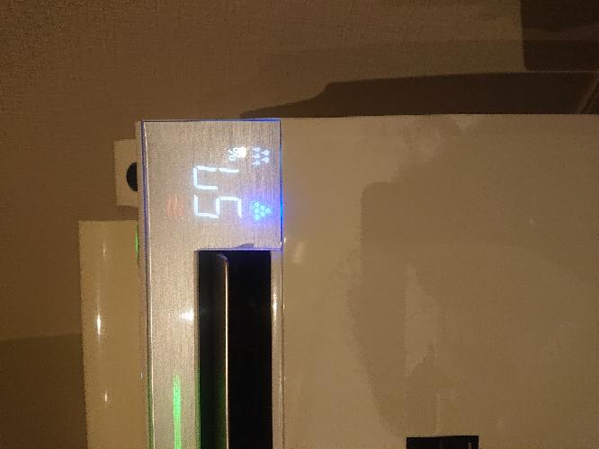 SHARPのプラズマクラスターの数字の上の波線が赤く光っているのは、なぜでしょうか!?