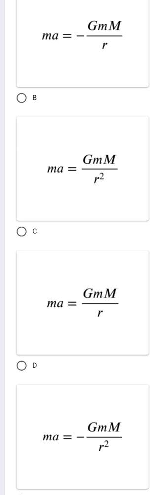 この問題の解答分かる方が居ましたら教えてください!! 万有引力はどれか?
