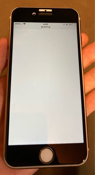 iPhone8(SE2)のガラスフィルムを探しています。 iPhone8→iPhoneSE2に乗り換えました。以前使っていたガラスフィルムが気に入っているのですがメーカーも商品名も分かりません。 分かる方居ましたら教えて頂けると幸いです。 画像補足 形状は画像の通りで、スピーカーは網目加工になってます。 iPhone8のベゼルは元々白ですが、フィルムのベゼルが黒です。 価格は2000円前後だったと思います。