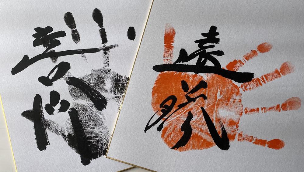 頂き物の相撲のサインなのですが、誰のサインか分からなくて、どなたか誰のサインか教えてもらえますか?