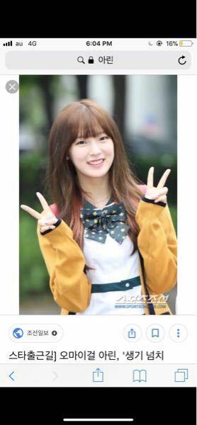これは誰ですか? 韓国のアイドルの方らしいんですが、韓国語が読めなくて名前で検索できません。 もしわかる方がいたら、名前とグループ名教えてください>_<