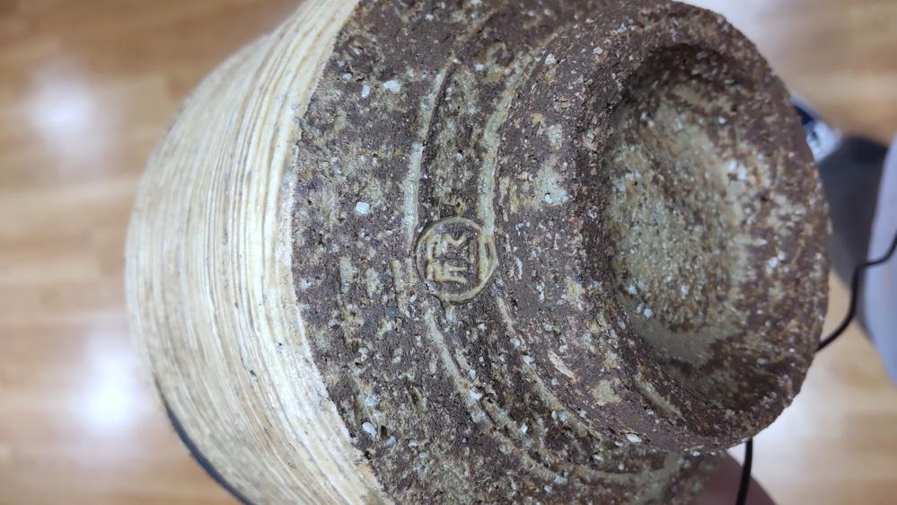 この茶碗の窯元わかりますか? 宜しくお願い致します。