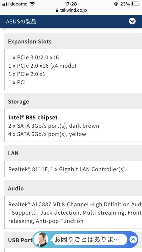B85M-E?のマザーボードにTranscend PCIe M.2 SSD (2280) 128GB NVMe PCIe Gen3 x4 3D TLC採用 5年保証 TS128GMTE110S ...