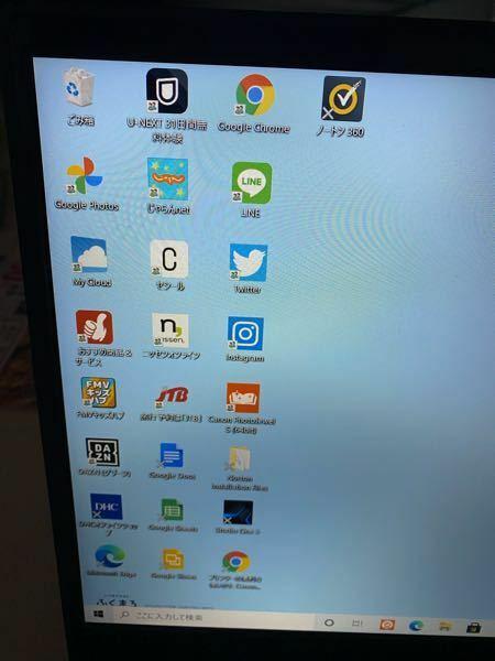 こんな感じでバツ印が出ました。OneDriveに入っているデータをUSBに移行する作業が終わってからこうなりました。バツ印を消す方法はありますか。また、このことでパソコンに異常が起きることはありますか。